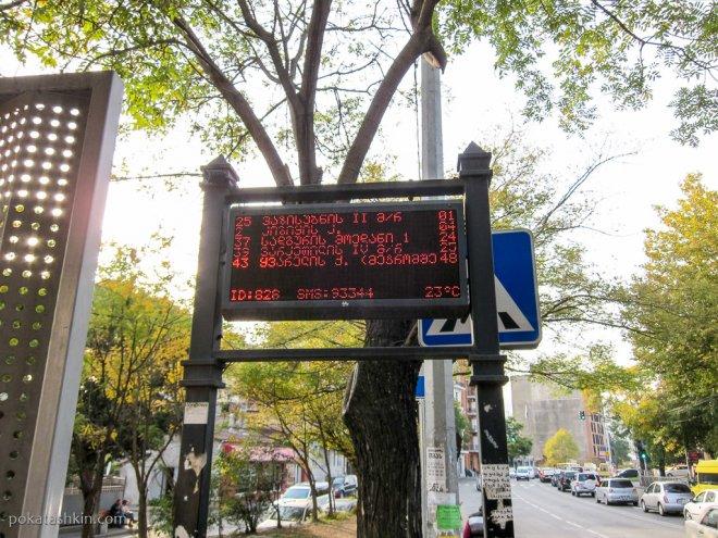Автобусная остановка в Тбилиси