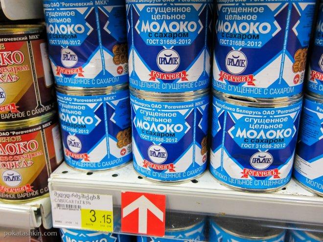 Белорусское сгущёное молоко в Тбилиси