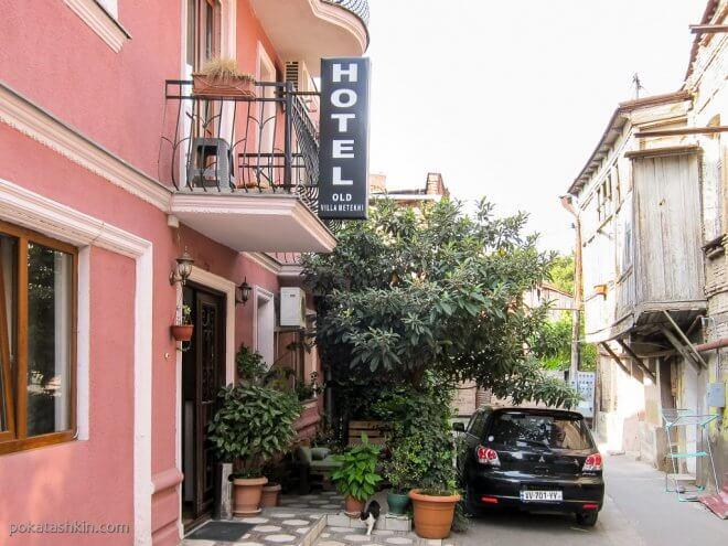 Hotel Old Villa Metekhi