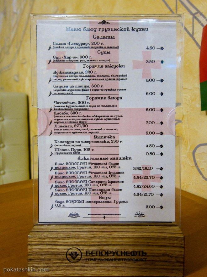 Кафе АЗС №20 «Белоруснефть», ул. Хатаевича, 40 (Гомель)