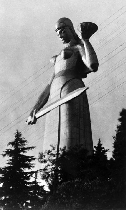 Мать Картли (Мать Грузия)