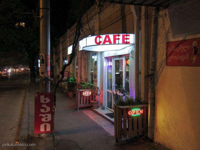 Кафе «Палермо» (Тбилиси)