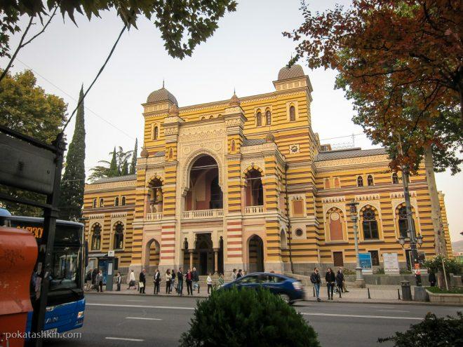 Тбилиси: театр оперы и балета
