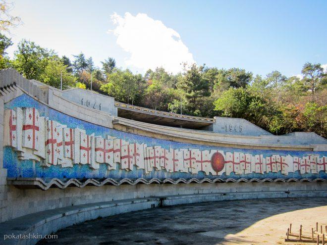 Мемориал Славы, парк Ваке, Тбилиси