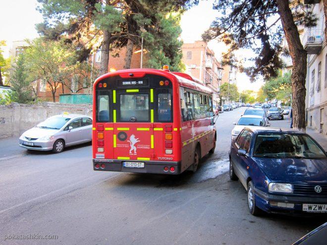 Школьный автобус, Тбилиси