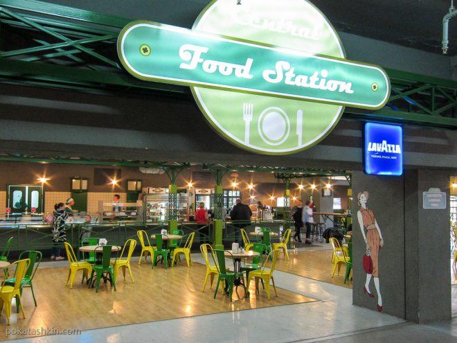 Food Station, Тбилиси
