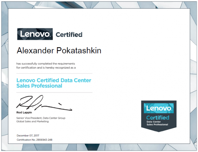 Lenovo Certified Data Center Sales Professional
