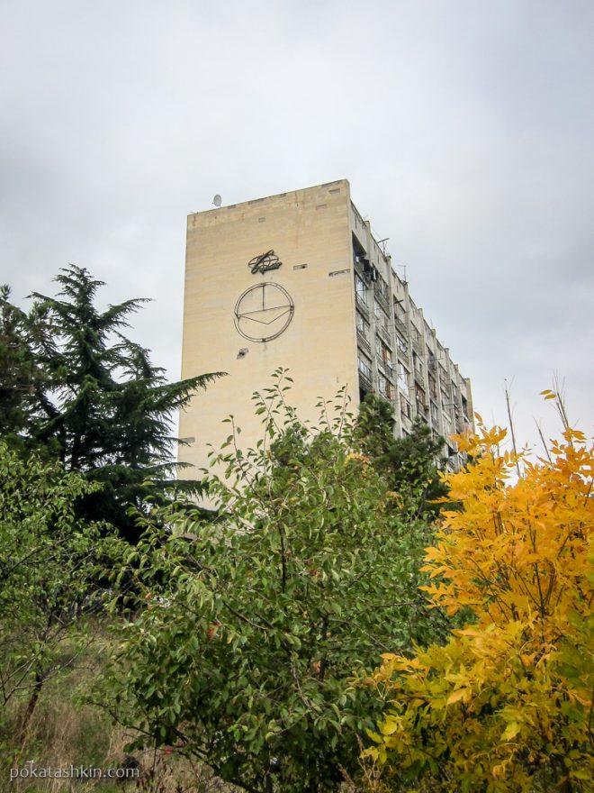 "Пансионат ""Золотое руно"", Тбилиси"