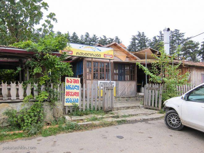 Придорожное кафе, ул. Ванати (Тбилиси)