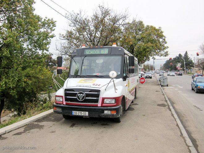Грузинский школьный автобус