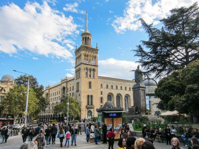 Станция метро Руставели (Тбилиси)