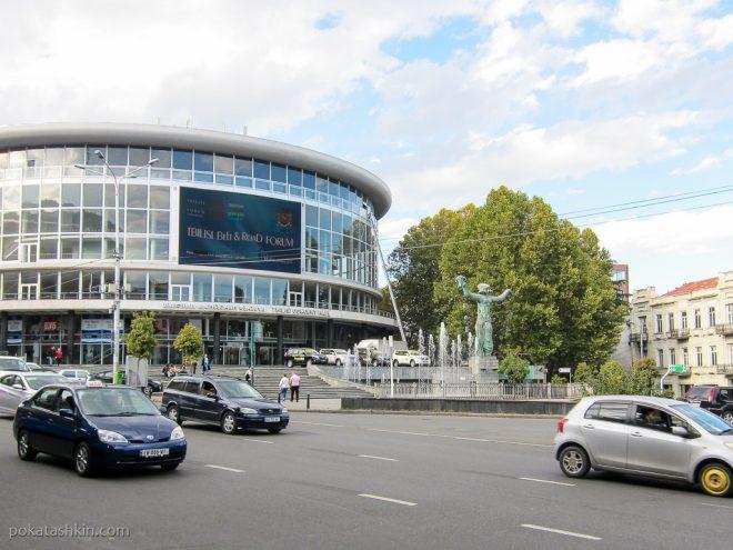 Большой концертный зал (Тбилиси)