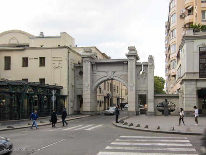 Улица Дмитрия Узнадзе