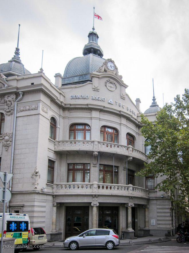 ТиБиСи Банк (Тбилиси)