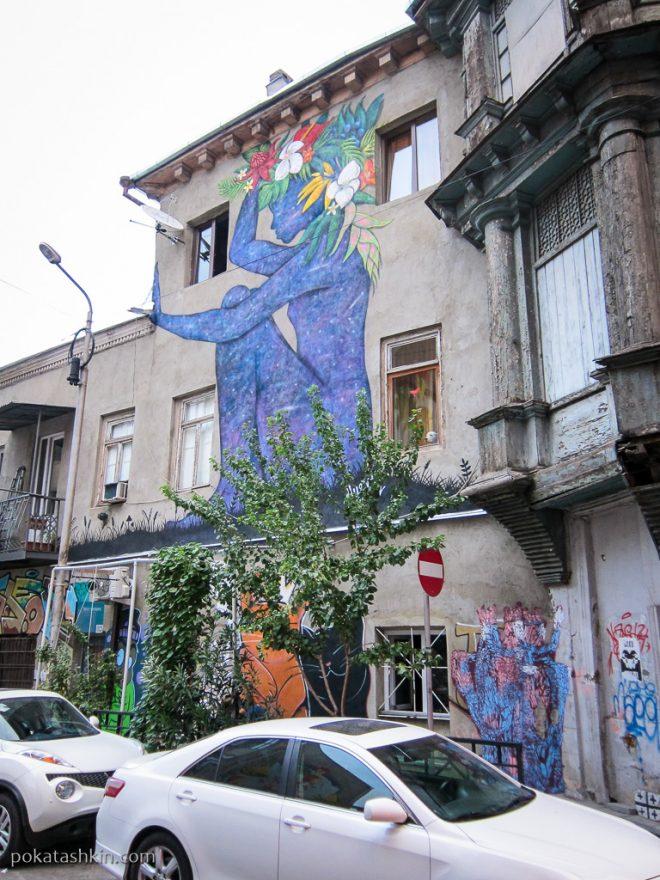 Граффити в Тбилиси