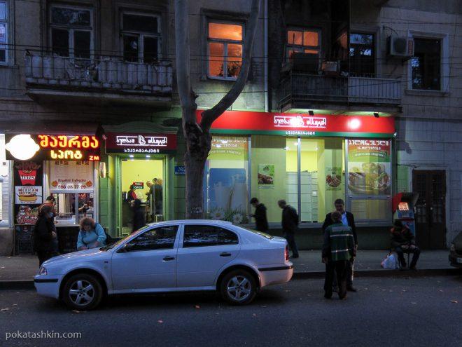 "Супермаркет ""Бульбаш"" в Тбилиси"