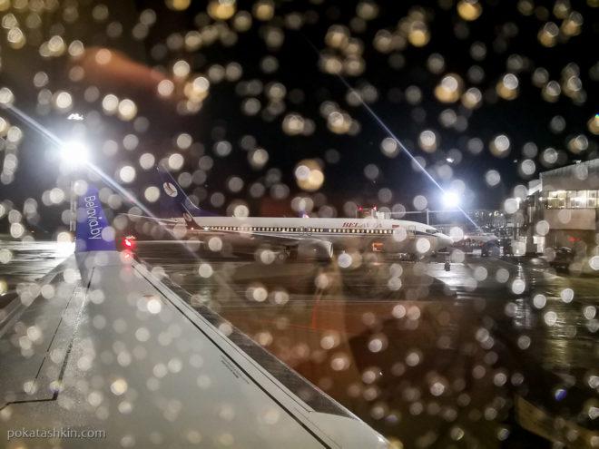 В самолете Белавиа
