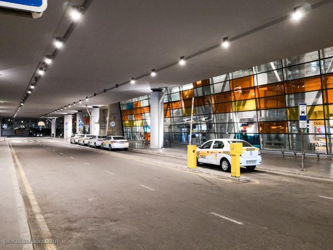 """Такси в международном аэропорту """"Звартноц"""" (Ереван)"""