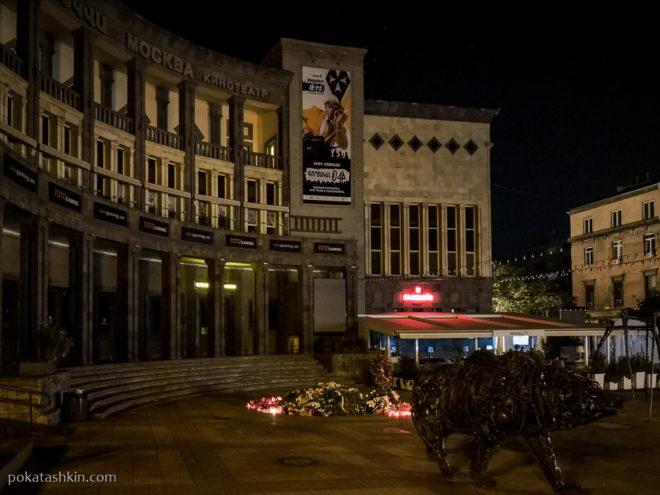 Кинотеатр Москва (Ереван)