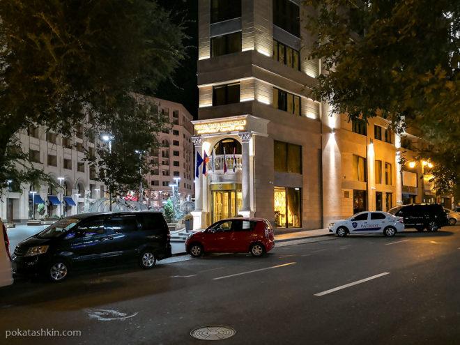 """Отель """"Golden Palace Boutique"""" (Ереван)"""