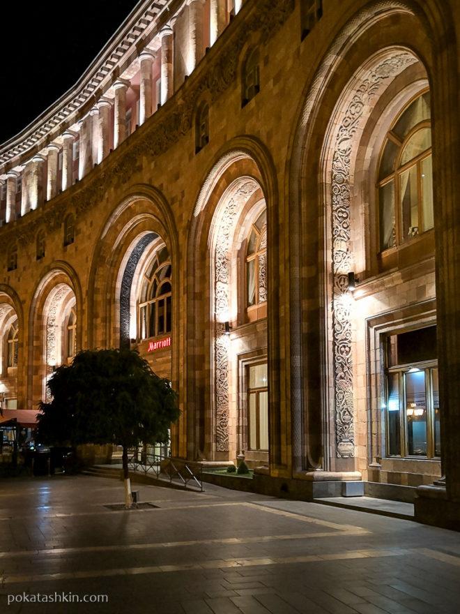 """Ереванский отель """"Marriott"""""""