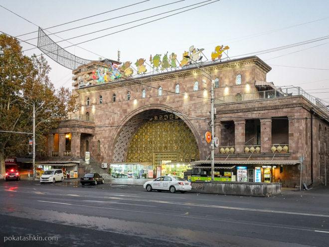 """Торговый центр """"Пак Шука"""" (Ереван)"""