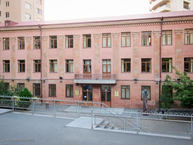 Ереванская школа