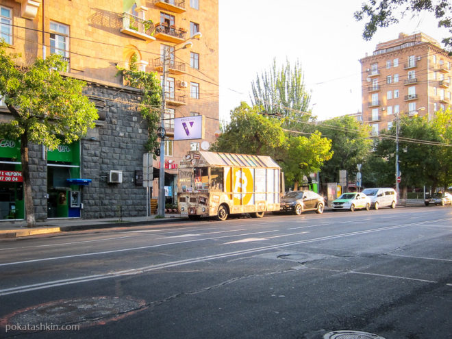 Крипто-маркет в Ереване