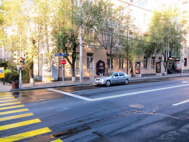 Граффити в Ереване