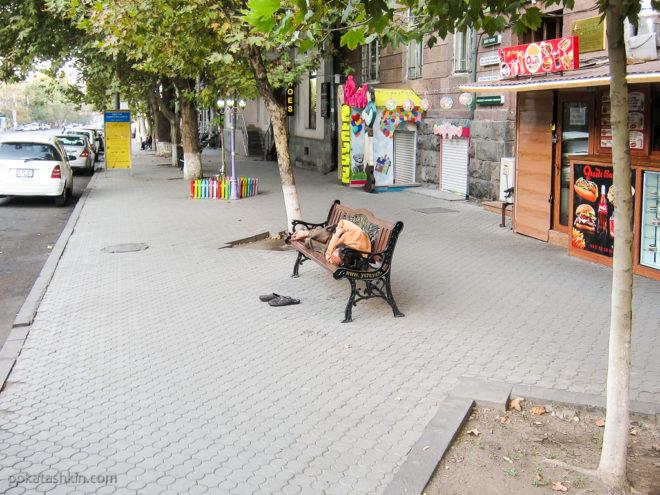 Ереванский бомж