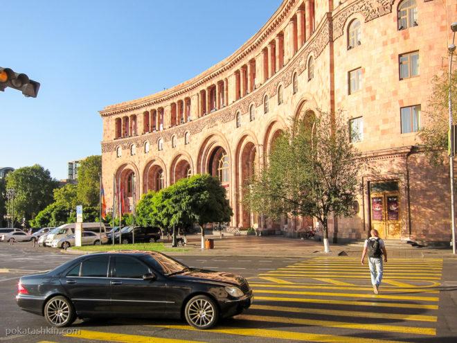 Отель Марриотт (Ереван)