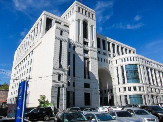 Министерство иностранных дел (Ереван)