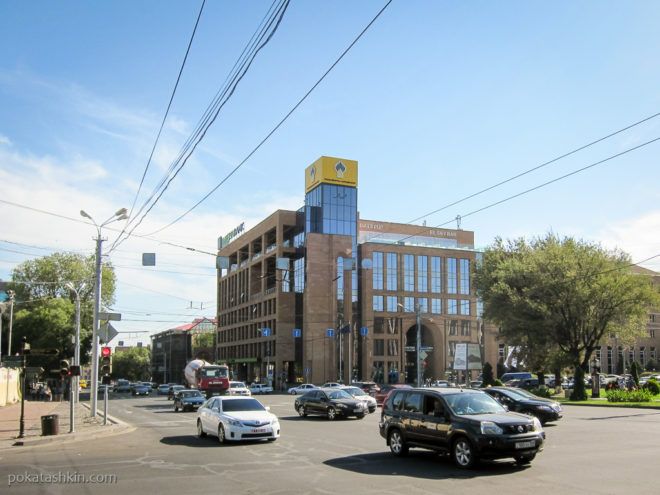 Роснефть-Армения