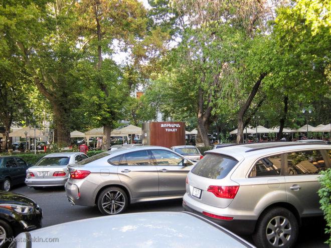 Общественный туалет в Ереване