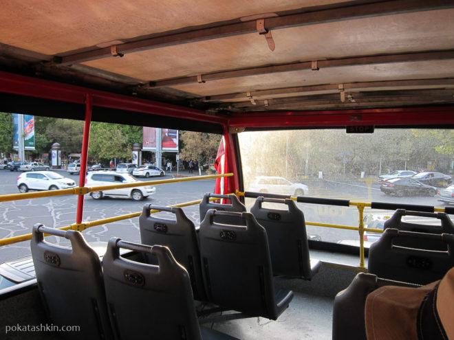 """Автобус """"Yeevan City Tour"""""""