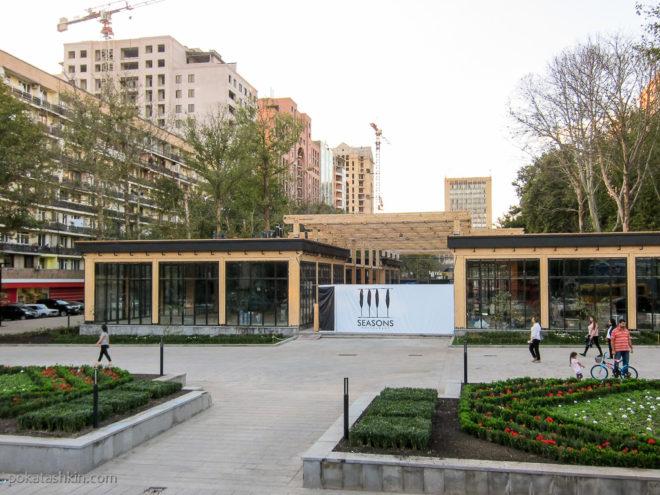 Seasons (Ереван)