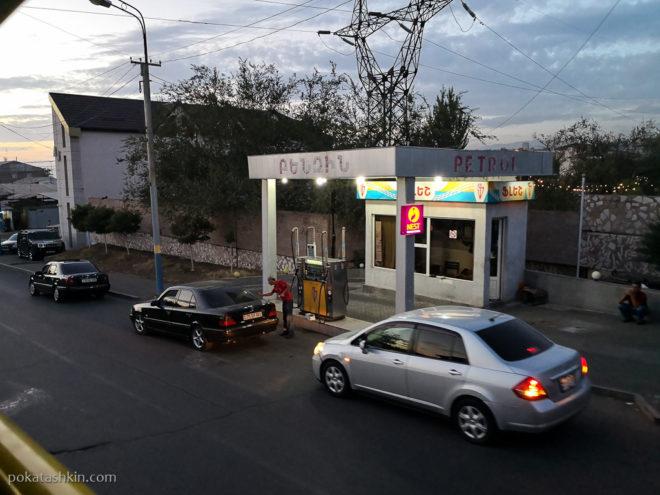 Мини-АЗС (Ереван)