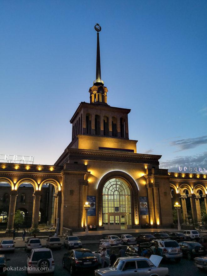 Железнодорожный вокзал (Ереван)