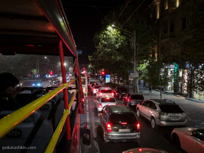 Вечерние ереванские пробки