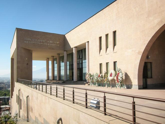 Дом-музей Шарля Азанвура (Ереван)