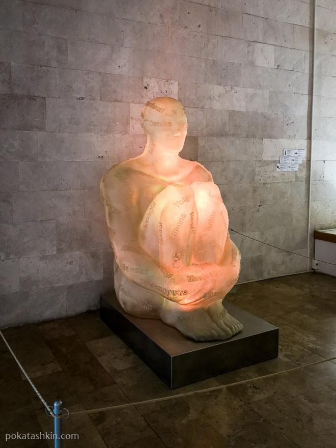 Экспонат в Центре искусств Гафесчяна (Ереван)