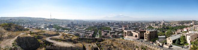 "Панорама Еревана с вершины ""Каскада"""