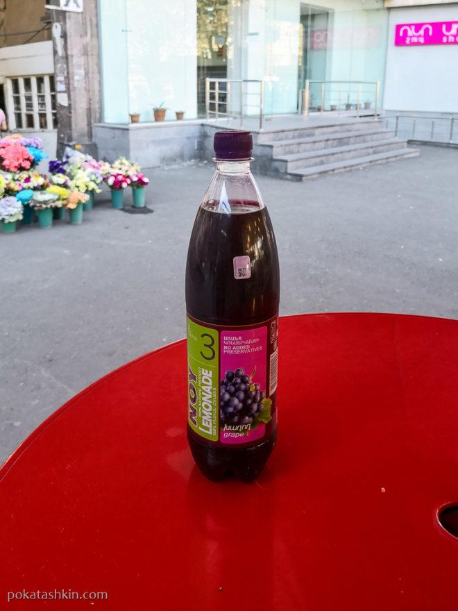 Ереванский лимонад NOY