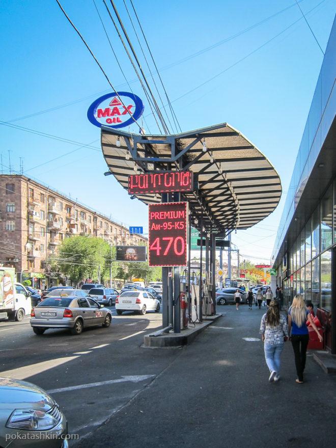 АЗС в Ереване