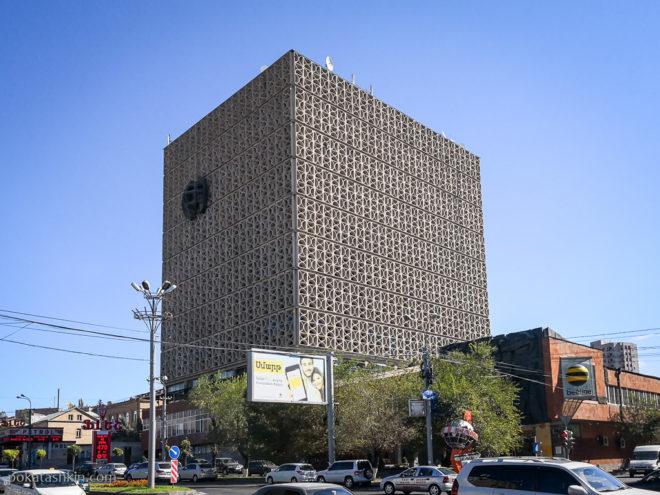 Музей связи в Ереване