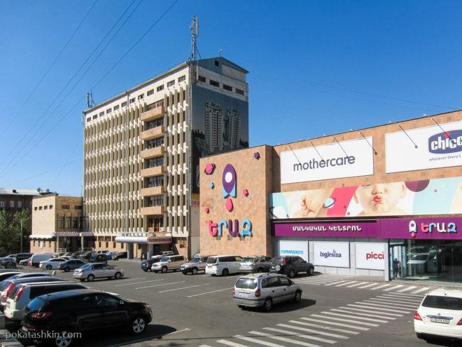 """Бизнес-центр """"ЕрАЗ"""""""