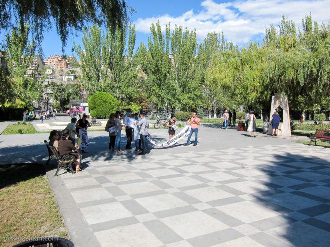 Протест возле Национального собрания Армении