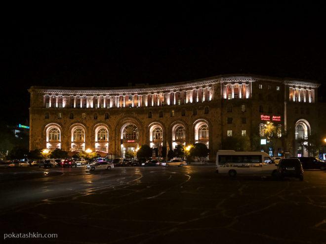 Армения Мариотт Отель
