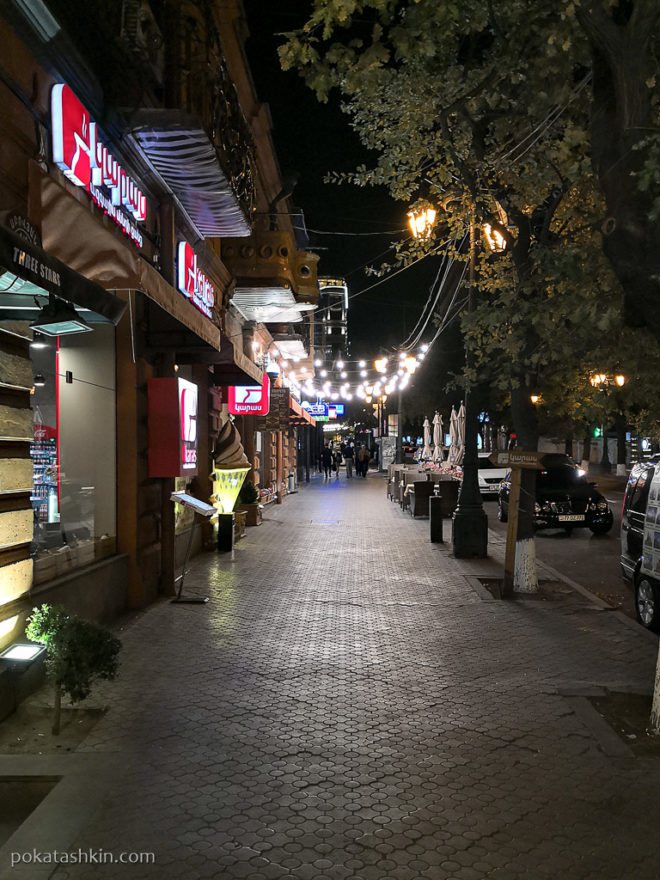 Ночные улицы Еревана