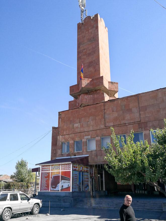 Северный автовокзал Еревана